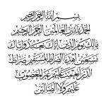 Tengku Puan Zanariah Almarhum Tengku Ahmad, bonda sultan johor meninggal dunia, Alfatihah