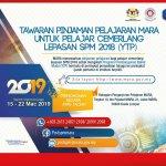 Permohonanan pinjaman pelajaran MARA (YTP) 2019/20