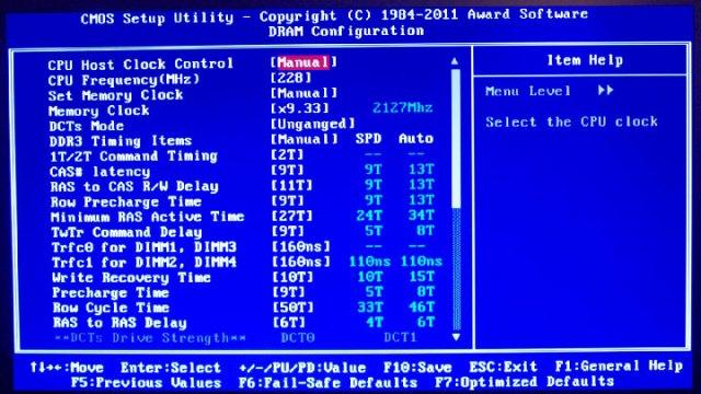 Gigabyte-BIOS-4-Memory