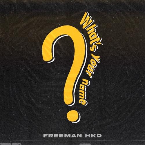 freeman whats your name
