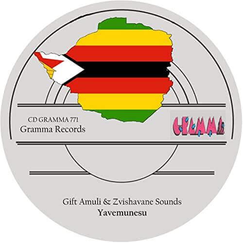 gift amuli yavemunesu album