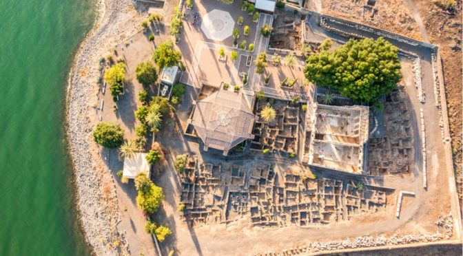 Capernaum The Town of Jesus Located near the Jordan River and near the Sea of Galilee