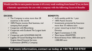 Act now, call +44 7841500703