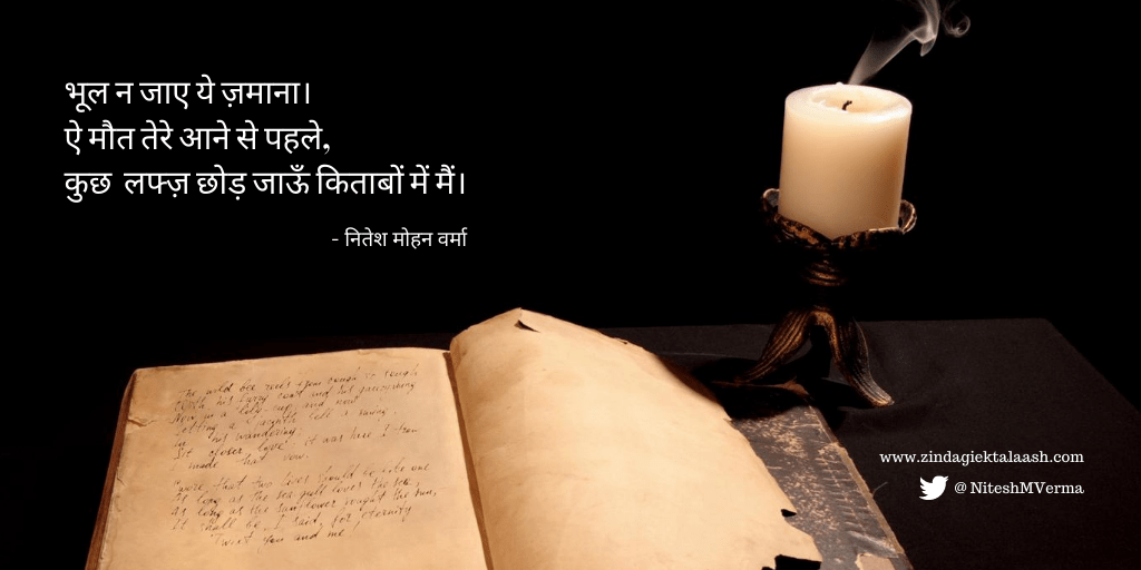 Hindi poetry and stories in hindi website