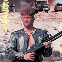 El exterminador de la carretera (1983) - un Mad Max de marca blanca