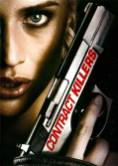 contract-killers-movie-poster-2009