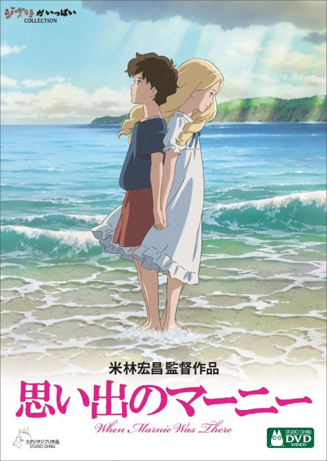 marnie - poster