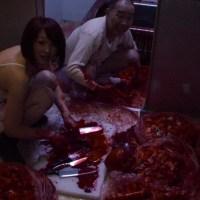 Cold Fish (2010), brutal