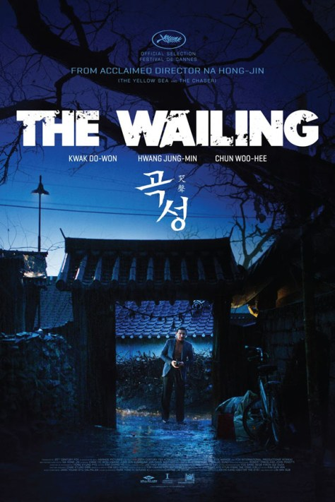 Goksung - poster