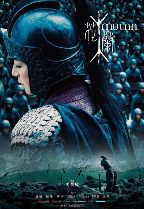 Hua Mulan - poster