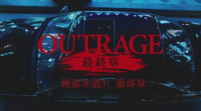 Outrage Coda (2017), no hay dos sin tres