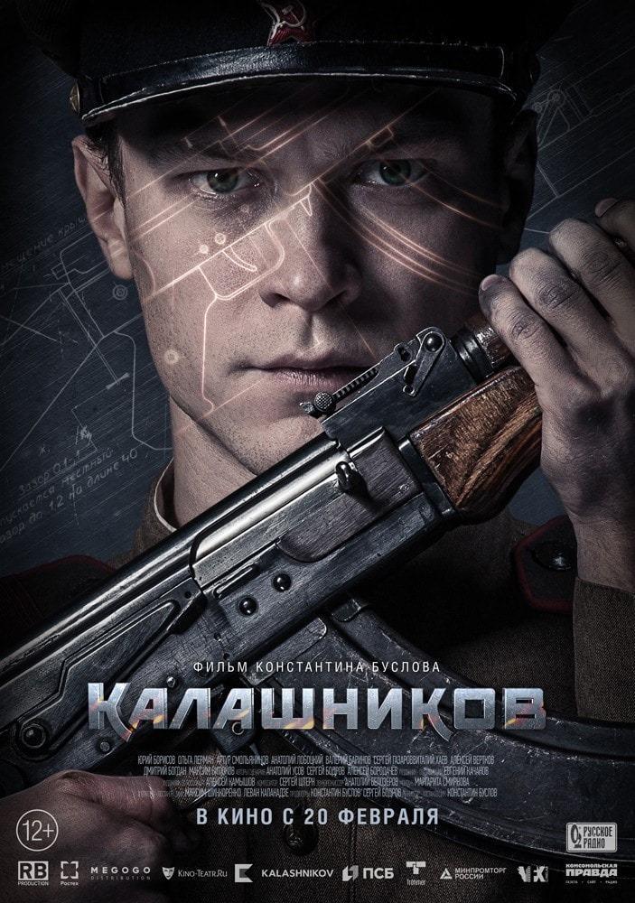 Cartel de la película Kalashnikov, de 2020