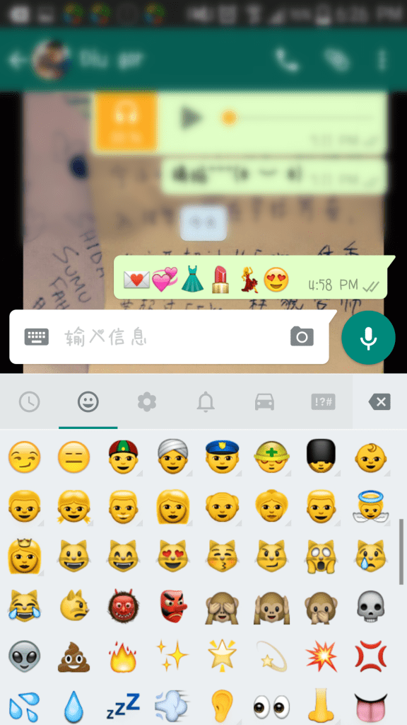 Screenshot-07-01-18-26-10_副本