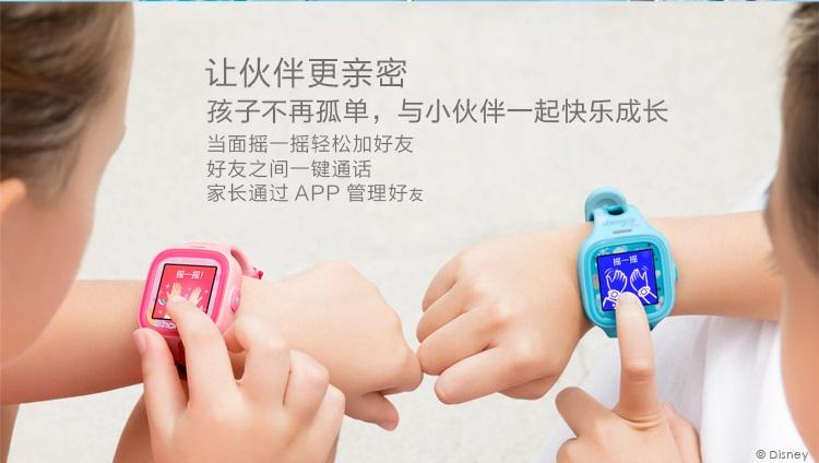 honor-smartwatch-xiao-k-004