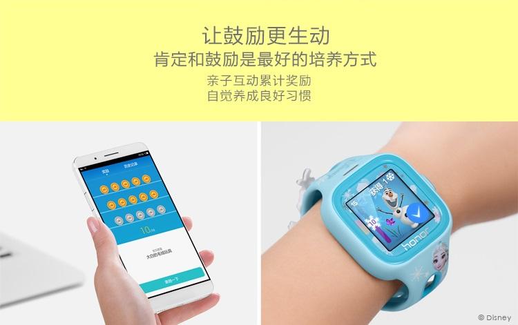 honor-smartwatch-xiao-k-007