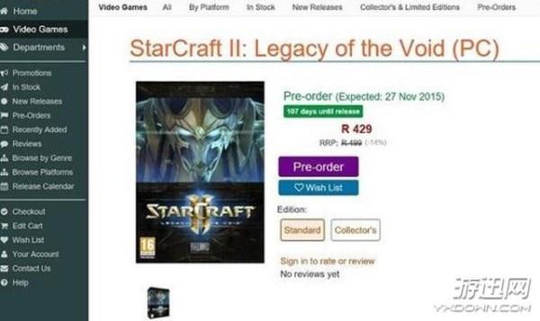 starcraft-01
