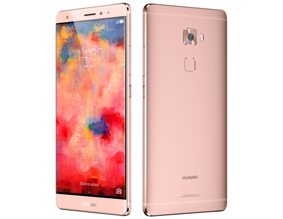 The-rose-gold-Huawei-Mate-S