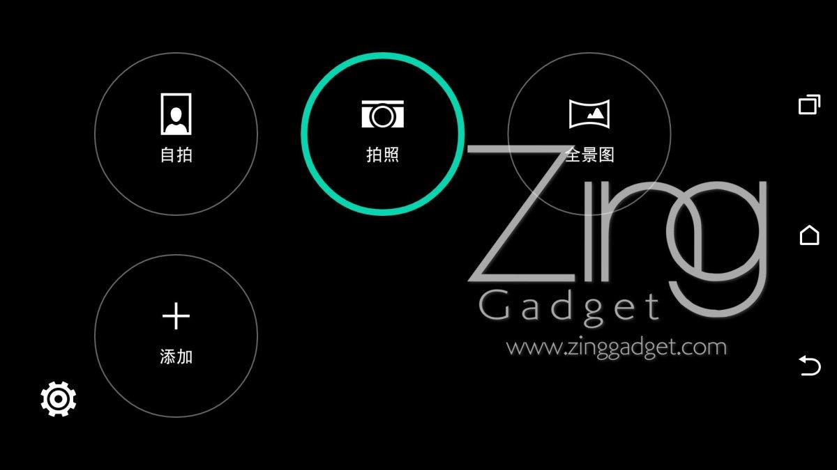 HTC M8 EYE Review C1
