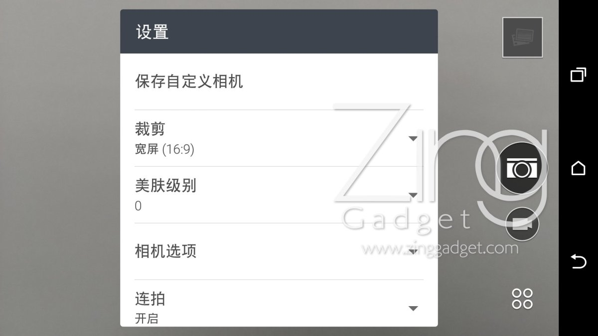 HTC M8 EYE Review C3