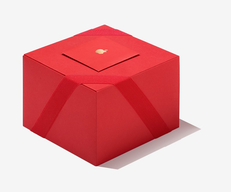 SquareBox_Red