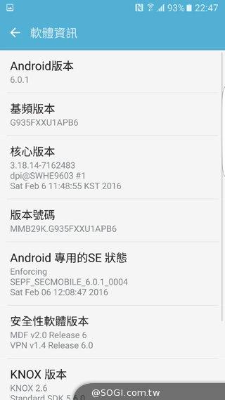 2016022207112236023_ExtraLargeSize-640x640