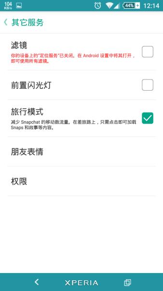 Screenshot_2016-02-07-12-14-11