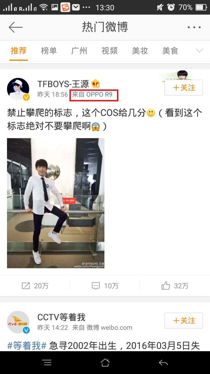 The little hint from Wang Yuan's Weibo update
