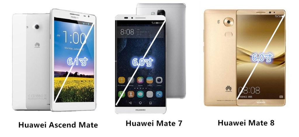 Huawei-Mate-8_副本_副本