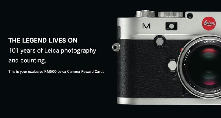 Leica Reward Card (sample) (1)