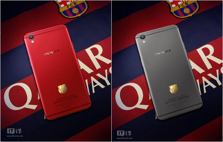 Oppo-R9-FC-Barcelona-edition-leak_31
