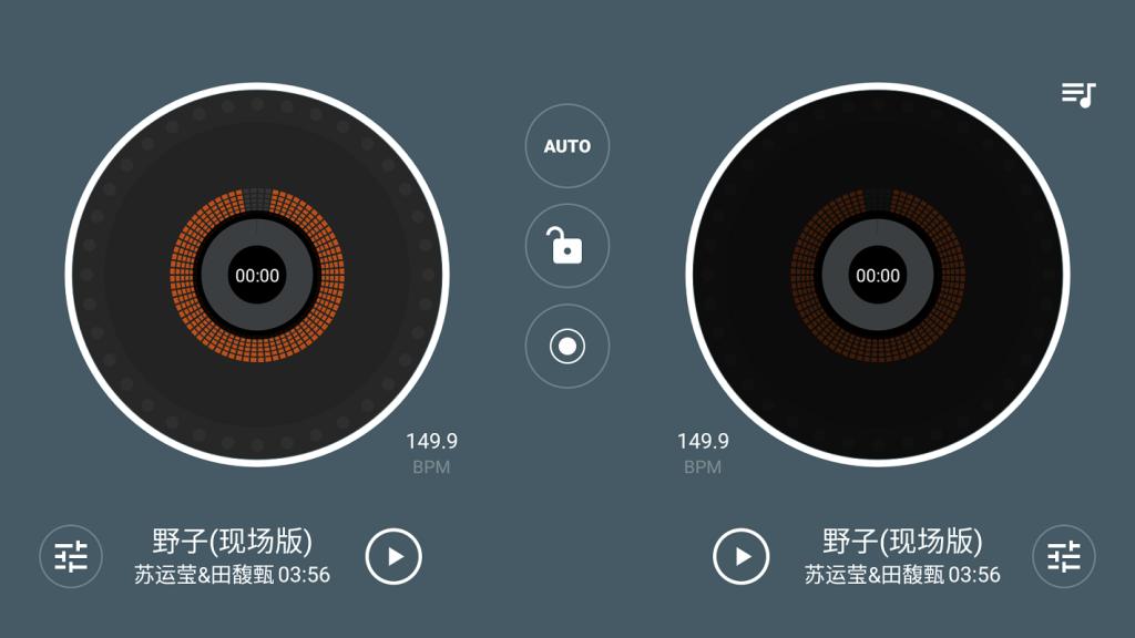 Screenshot_20160608-142021