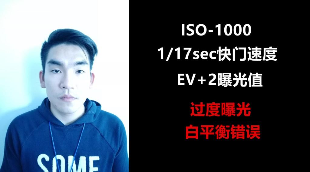 IMG_20171025_1143312316_副本