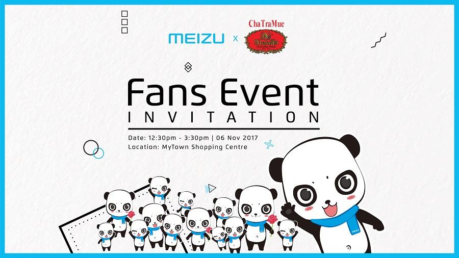 Meizu_InvitationCard-09 copy