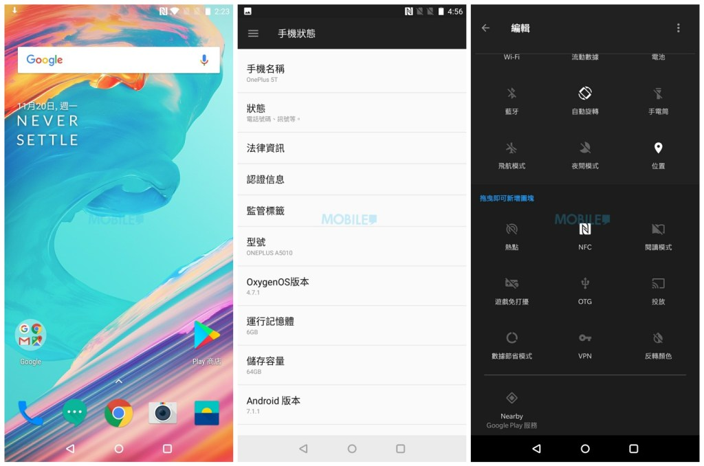 Screenshot_20171120-022308-512x1024_副本
