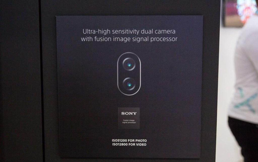 143767-phones-news-sony-xperia-dual-camera-system-image1-zibxepwlbm