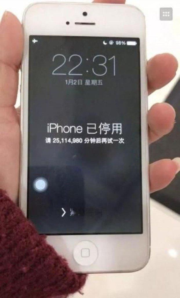 iphone_locked