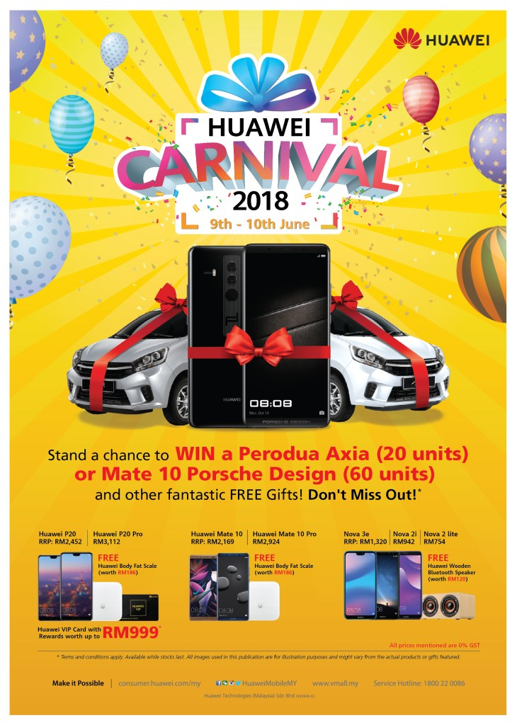 Huawei Carnival 2018 Visual for press-01