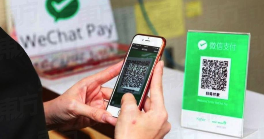 WeChat pay 1