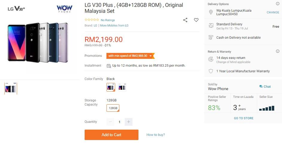 LG V30 wow