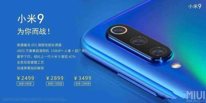 Xiaomi Mi 9 might be even more affordable than the Mi 8 according to leaked banner! 18