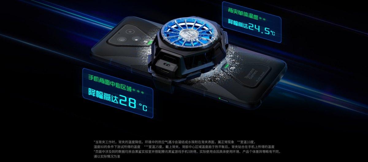 黑鲨散热背夹Pro3月24日大马开卖:可降14°C、iOS及Android手机用户可使用,售RM199! 20200302182025_957.j