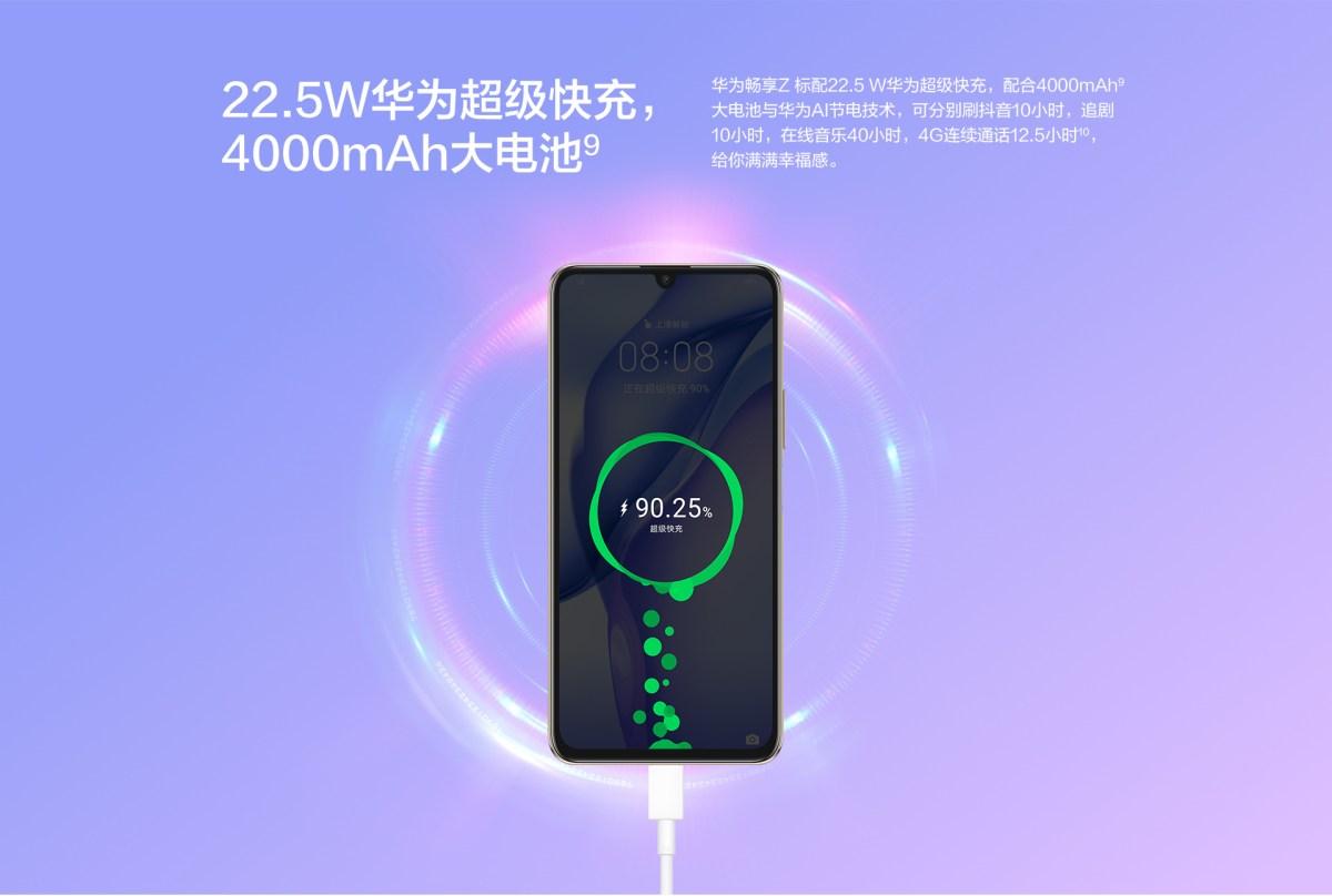 HUAWEI畅享Z中国发布:天玑800 双模5G 90Hz屏 22.5W快充 4000mAh,售约RM1038起! 5FF2A5272197035DC376