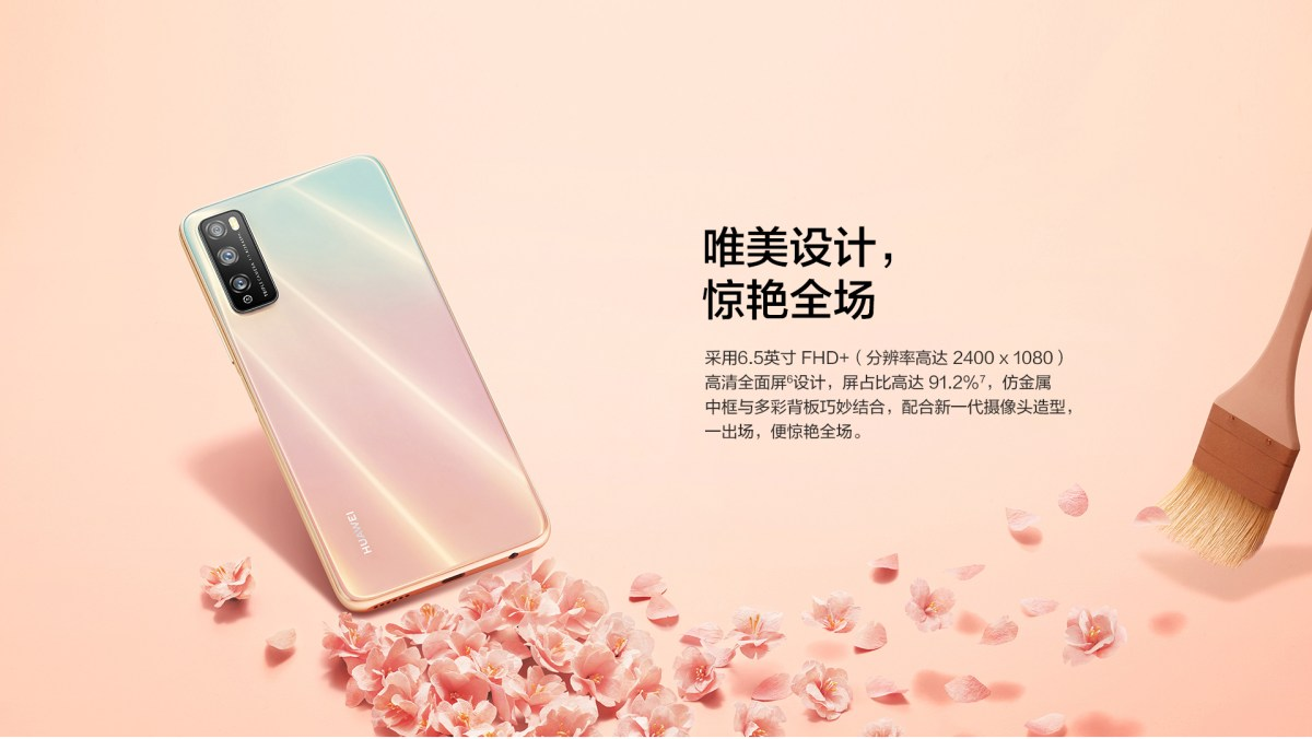 HUAWEI畅享Z中国发布:天玑800 双模5G 90Hz屏 22.5W快充 4000mAh,售约RM1038起! 671AB0FA457FA639AA38
