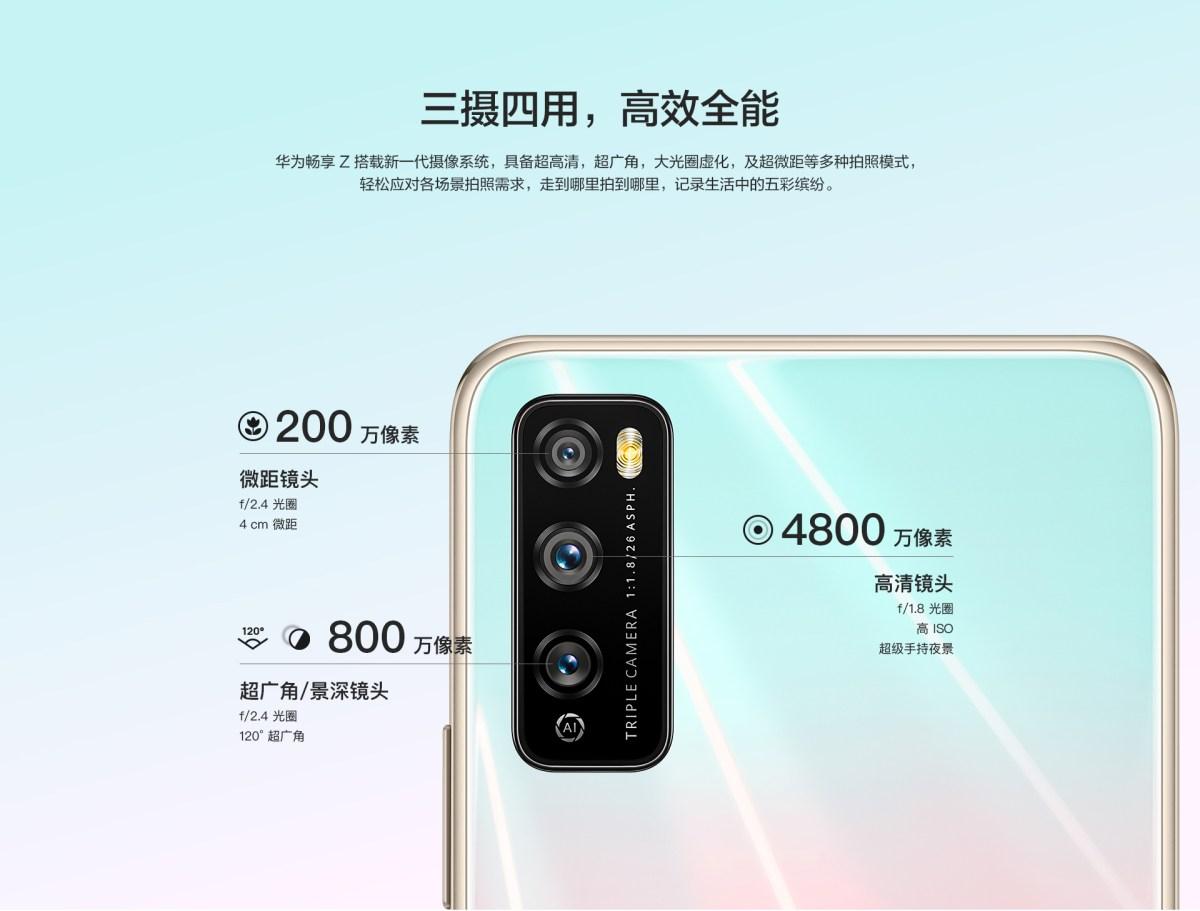 HUAWEI畅享Z中国发布:天玑800 双模5G 90Hz屏 22.5W快充 4000mAh,售约RM1038起! 6C90385AFB30CEBCA31E