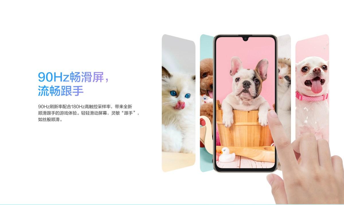 HUAWEI畅享Z中国发布:天玑800 双模5G 90Hz屏 22.5W快充 4000mAh,售约RM1038起! FDB9BA6686F1FA4FB327