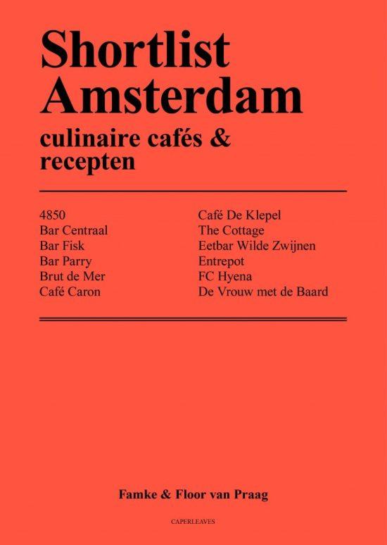 Shortlist Amsterdam 2 Cover