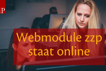 webmodule