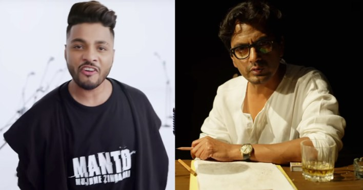 Raftaar and Manto Via Box Office India