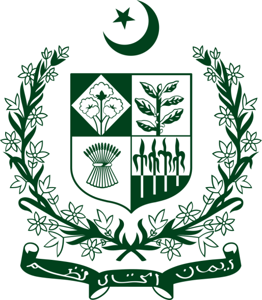 State Emblem of Pakistan Via Wikipedia