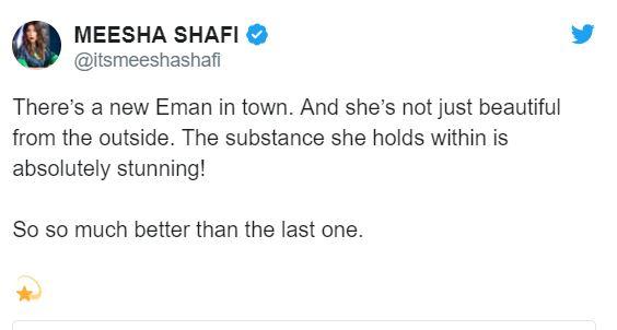 Via Meesha Shafi Twitter